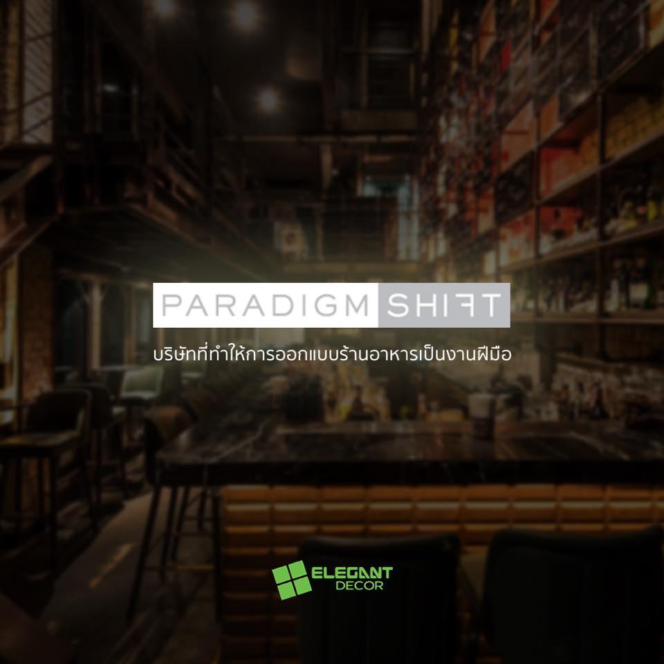 Paradigm Shift บริษัทที่ทำให้การออกแบบร้านอาหารเป็นงานฝีมือ