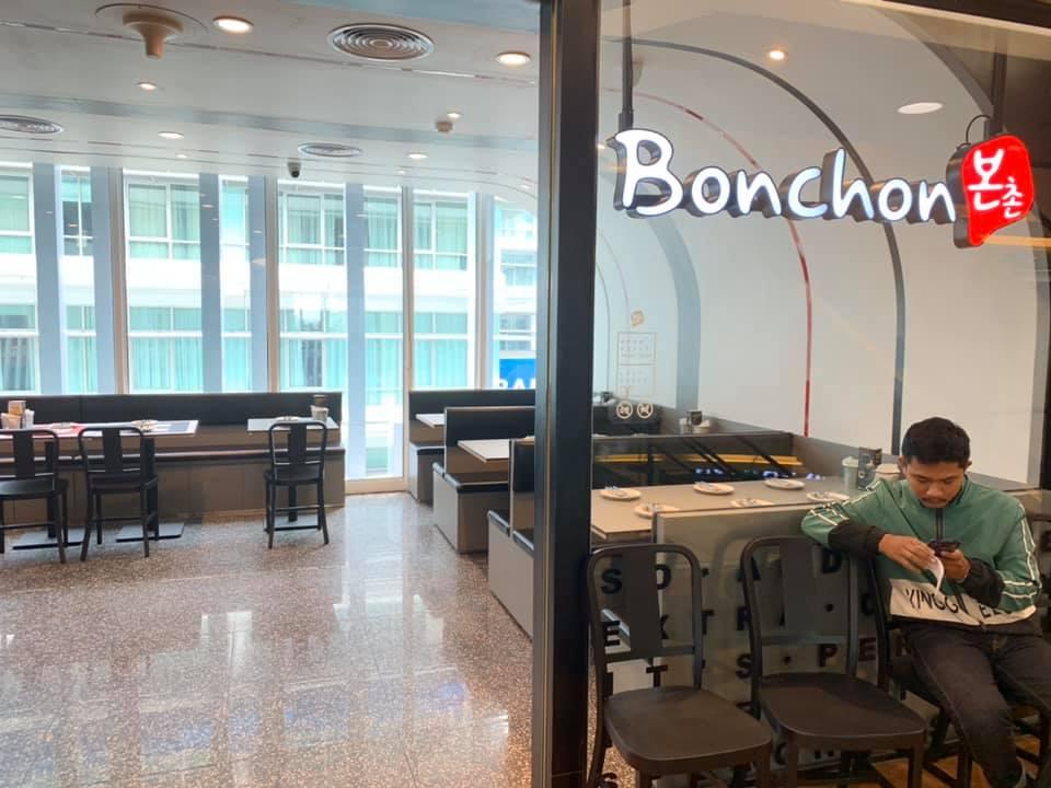 Bonchon Bangkok Plaza