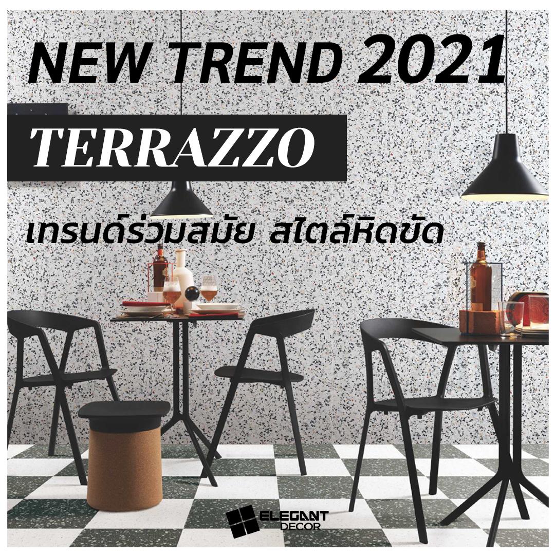 หินขัด Terrazzo ร่วมสมัยแบบสมัยนิยม